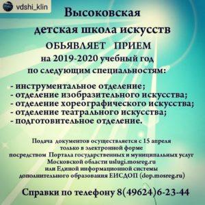 0-02-05-03838f5587c99677265f5875f5fe36f619b4bfae92bf7fba6ffe19a51497d94c_e26a7025