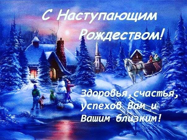 изображение_viber_2020-01-06_12-13-01