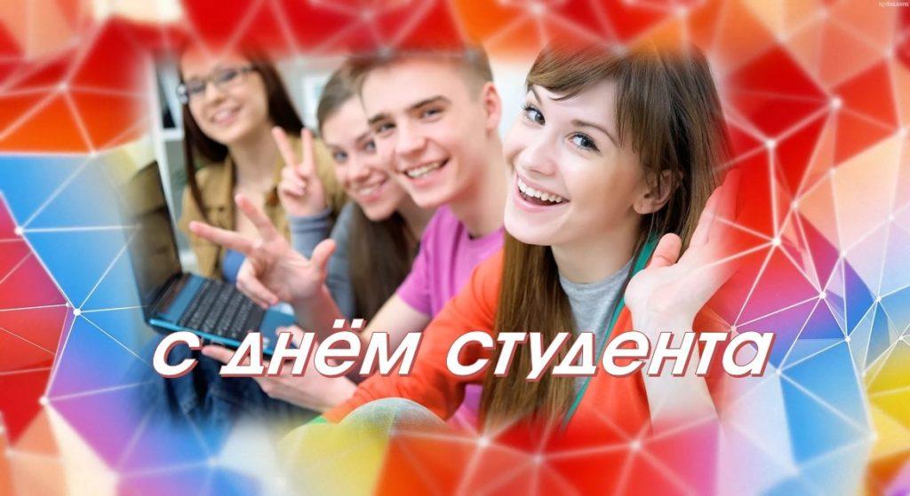 изображение_viber_2020-01-25_09-57-27