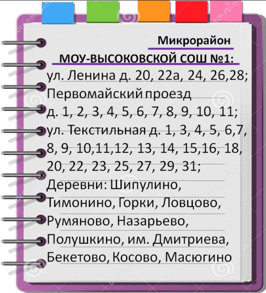 изображение_viber_2020-01-31_19-18-29