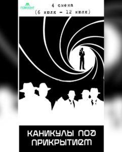 изображение_viber_2020-03-12_18-32-2д8