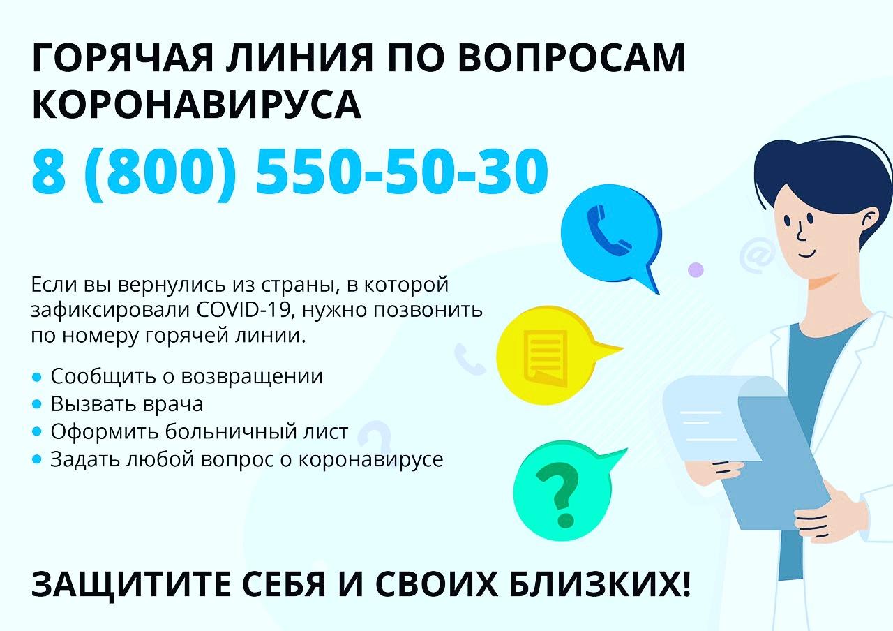 изображение_viber_2020-03-14_18-44-10