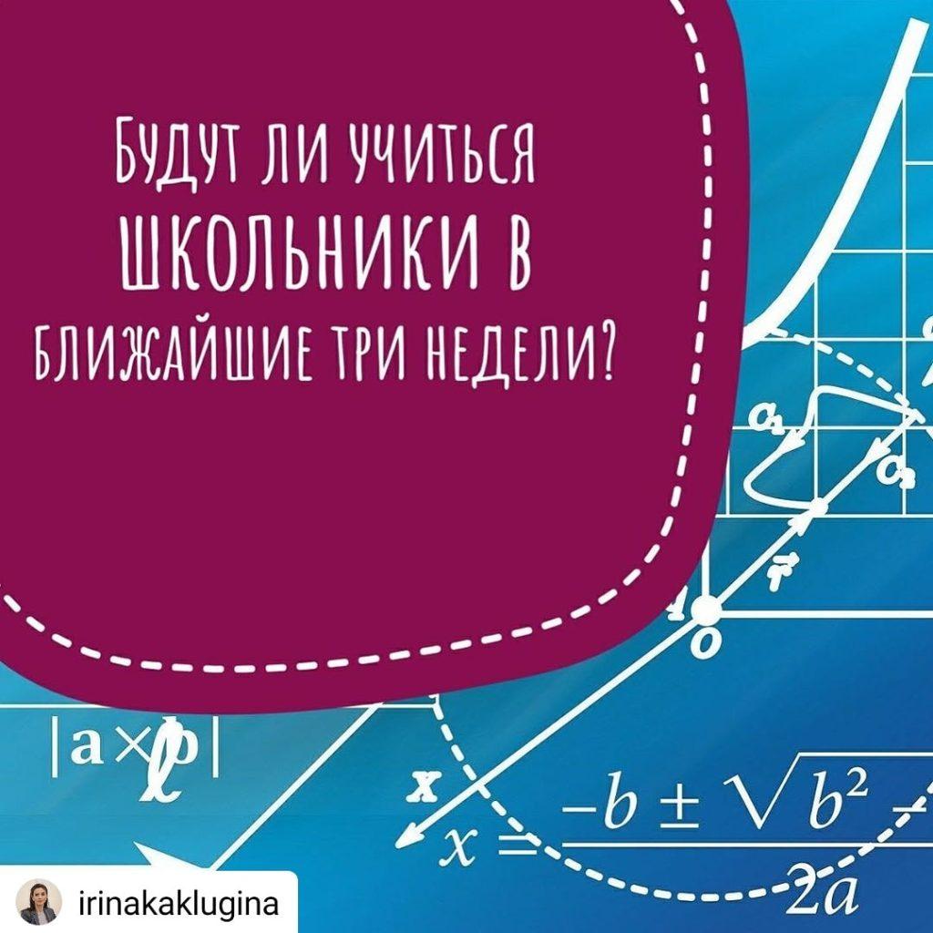 изображение_viber_2020-03-17_21-54-27