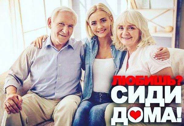 изображение_viber_2020-ж-07_17-12-50