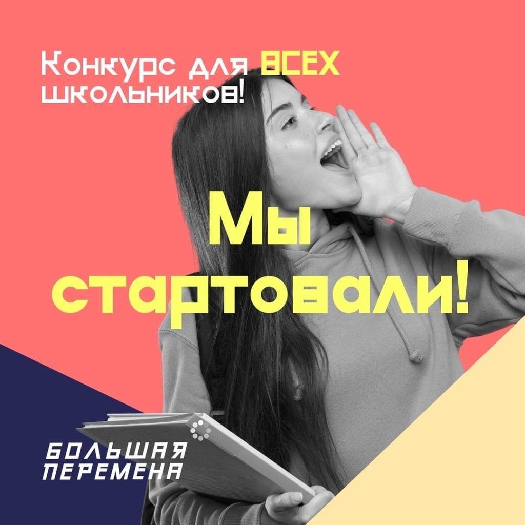изображение_viber_2020-ж04-02_10-23-29