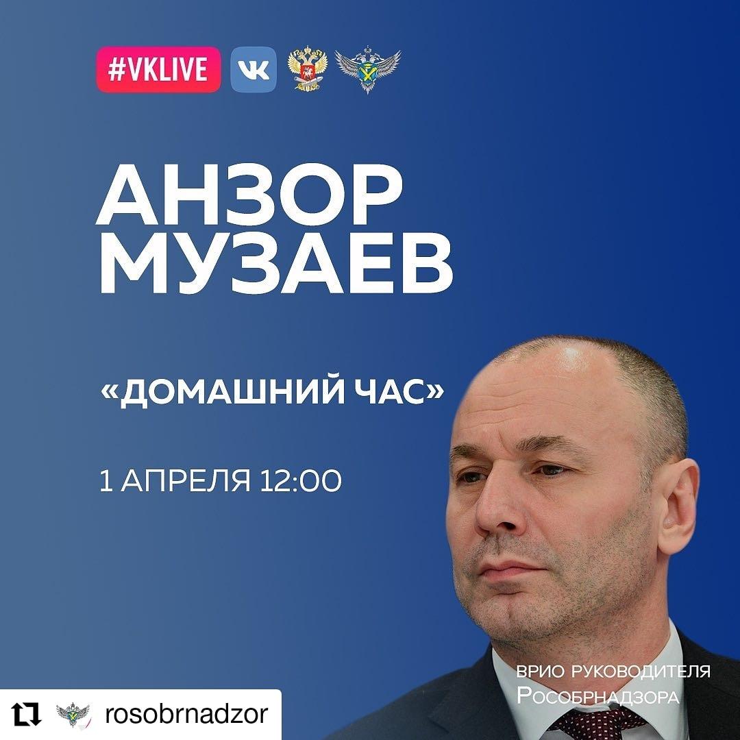 изображение_viber_2020-03-31_17-ж-45