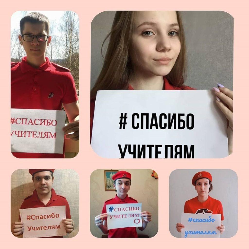 изображение_viber_2020-04-ж-35-31