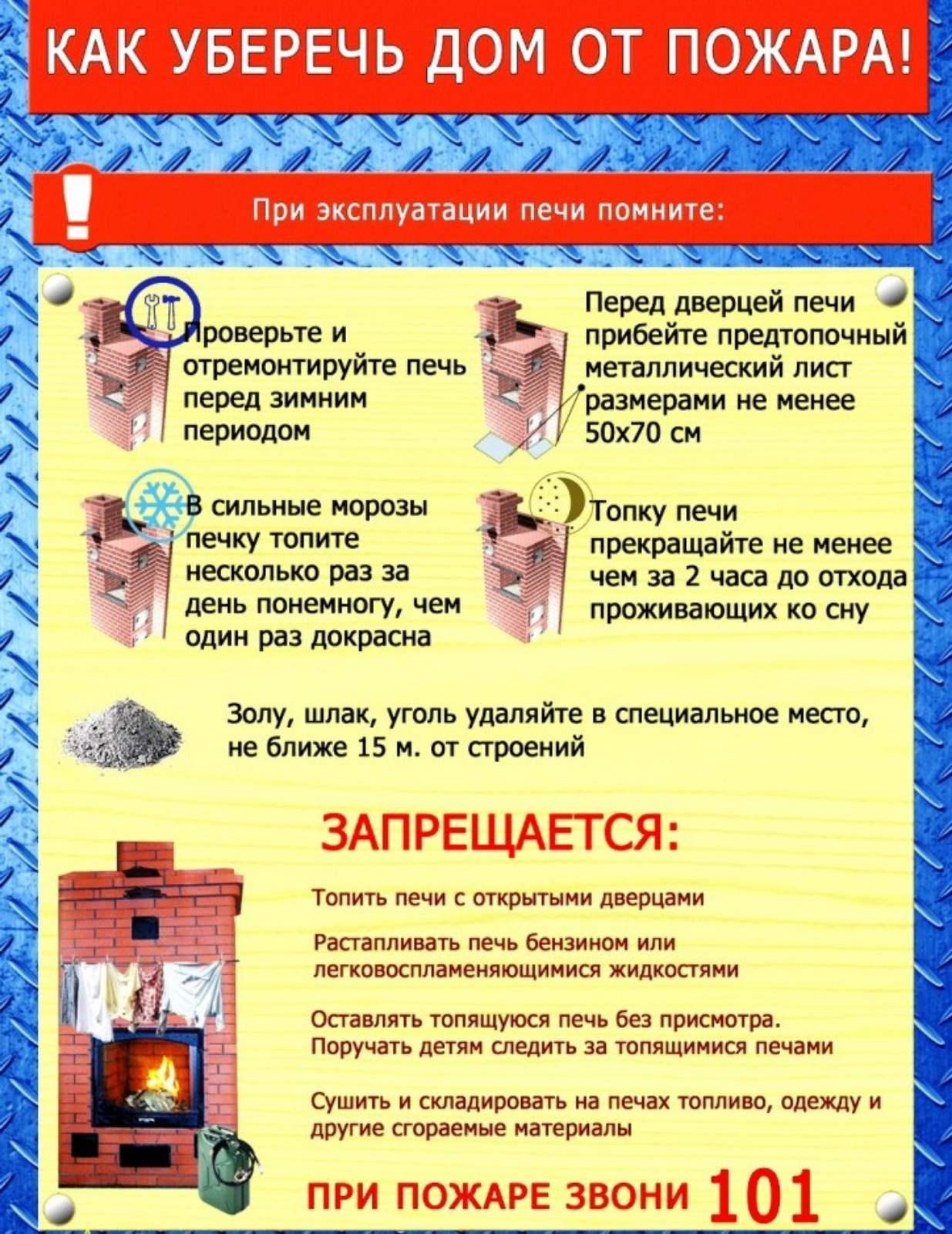 изображение_viber_20120-09-14_18-35-41