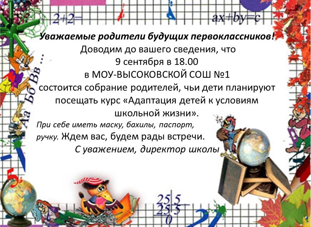 IMG-94010709c7b254e4b57477c53a24d978-V