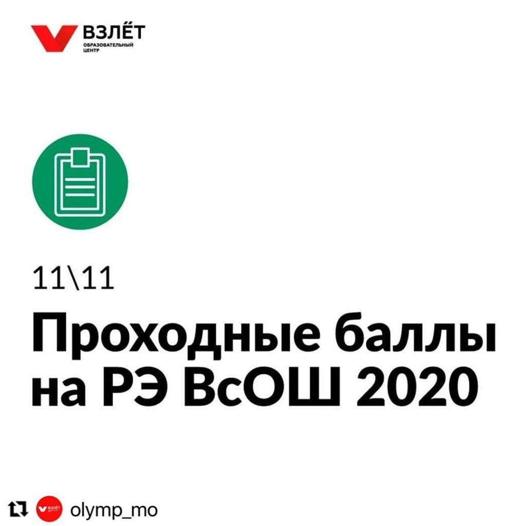 изображение_viber_2020-11-10_17-55-15