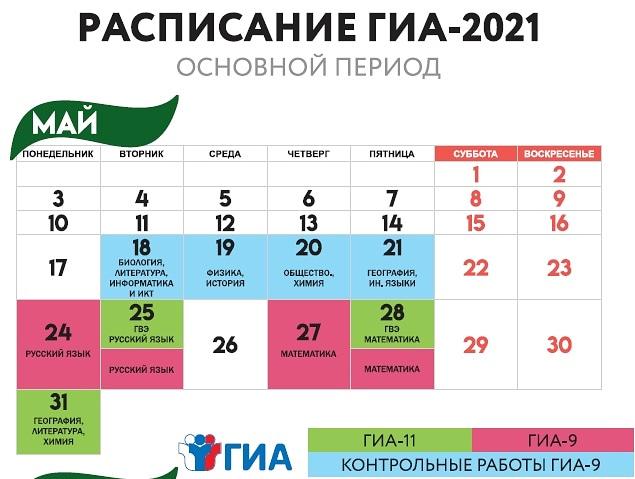изображение_viber_2021-04-28_18-30-48